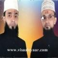 Anwar Ibrahim Ashfaq Ibrahim