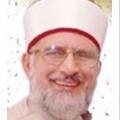 Shaykh Ul Islam Dr Muhammad Tahir Ul Qadri