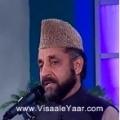 Noor Mohammad Jarral
