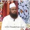 Syed Rafaqat Hussain Rehmani